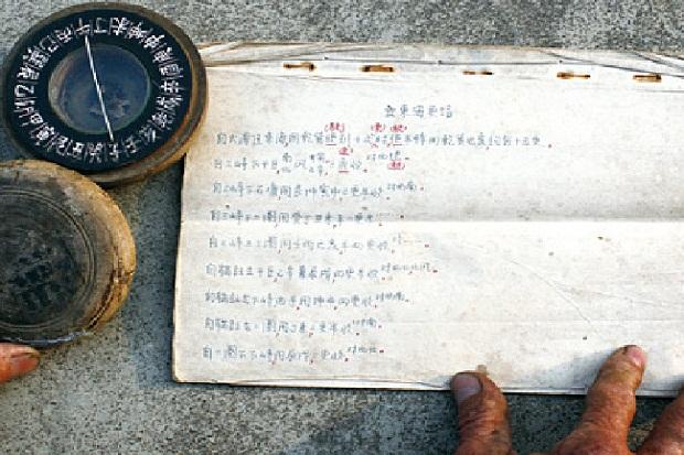 buku-600-tahun-ini-jadi-dalih-china-pemilik-laut-china-selatan-atl